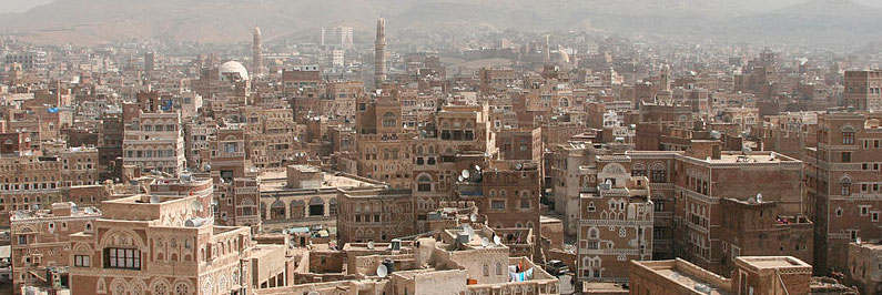 JEMEN Geschichte – Gesellschaft – Krieg & aktuelle Situation